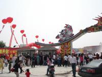 青山湖公园庆51