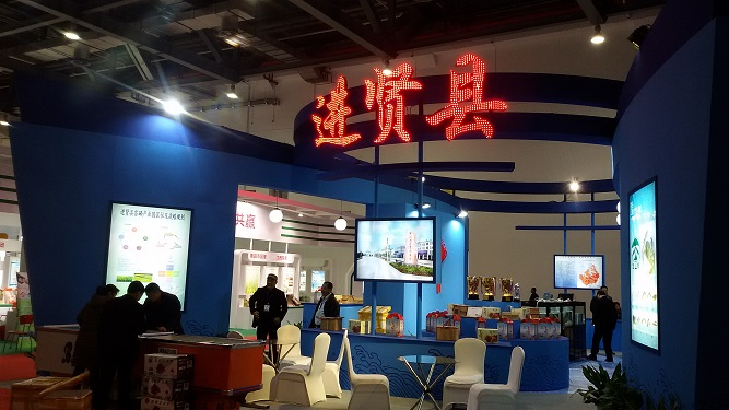2016南昌绿博会展厅2